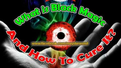 Black magic & how to cure it (Islamic way)