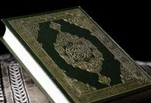 دم خواندن بالاي مريض توسط خودش ويا هر مسلمان ديگر ضرورت به اجازه دم خوان ندارد
